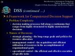 dss continued1