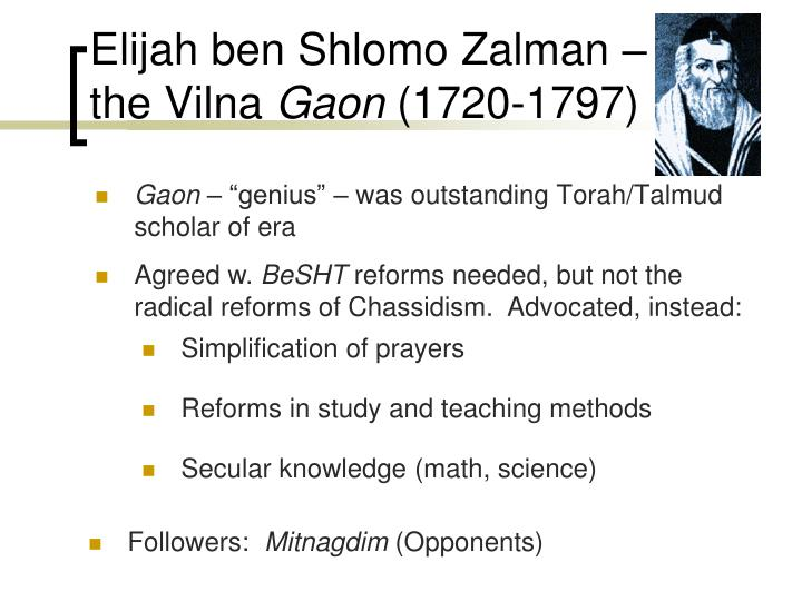 Elijah ben Shlomo Zalman – the Vilna