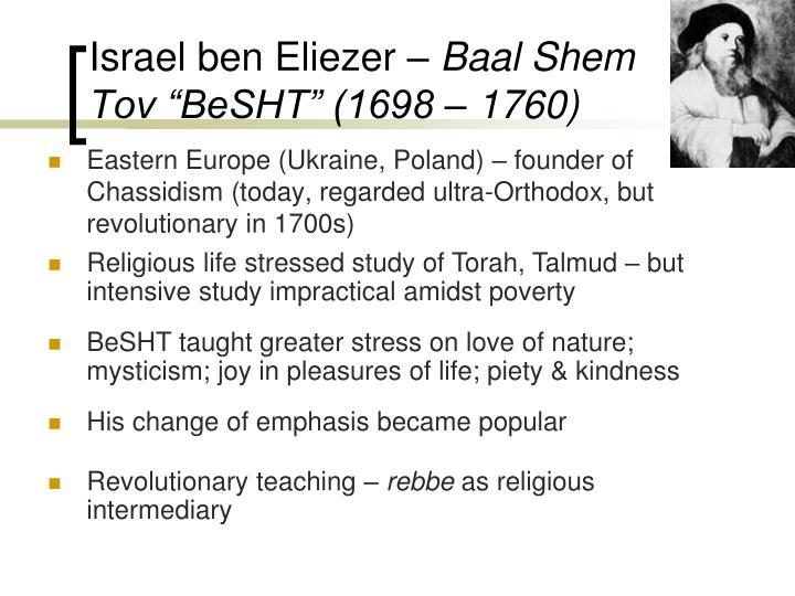 Israel ben Eliezer –