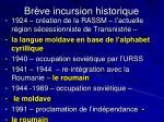 br ve incursion historique1