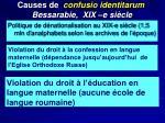 causes de confusio identitarum bessarabie xix e si cle