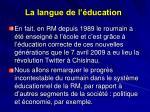 la langue de l ducation