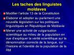 les taches des linguistes moldaves