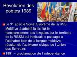 r volution des po tes 1989