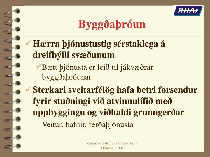 Byggðaþróun