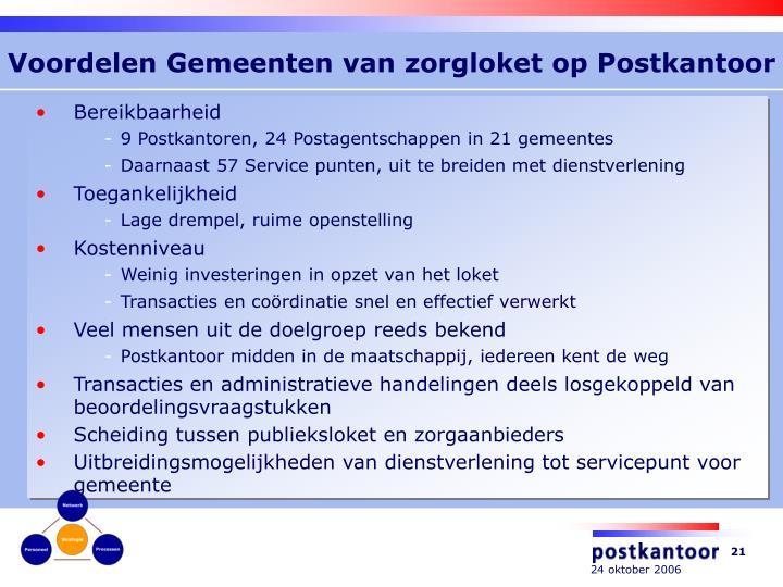 Voordelen Gemeenten van zorgloket op Postkantoor