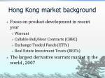 hong kong market background1