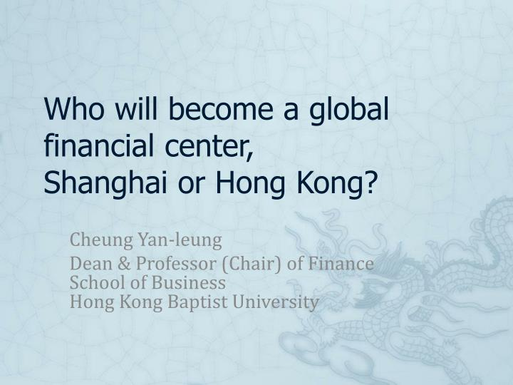 Who will become a global financial center shanghai or hong kong