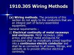 1910 305 wiring methods