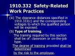 1910 332 safety related work practices3