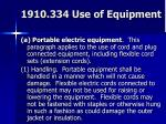 1910 334 use of equipment