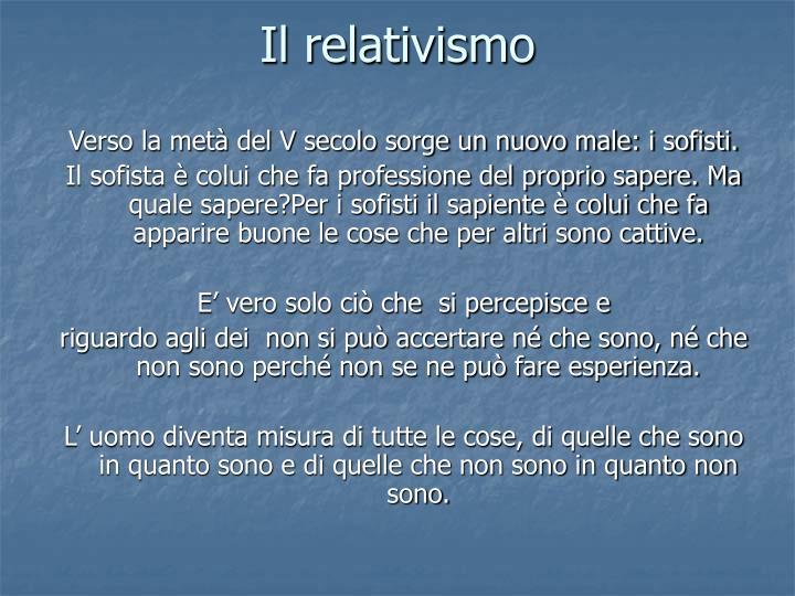 Il relativismo