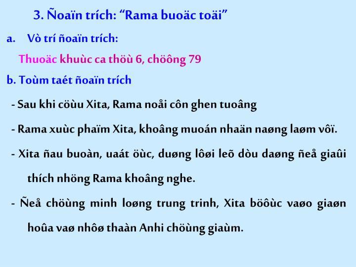 """3. Ñoaïn trích: """"Rama buoäc toäi"""""""
