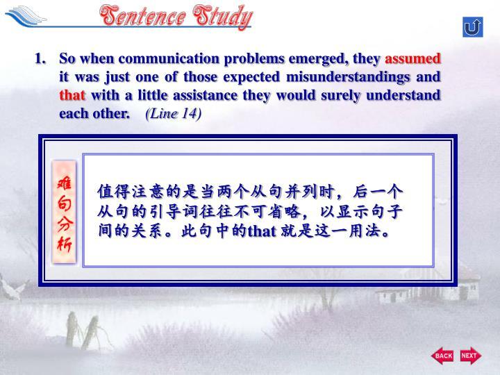 值得注意的是当两个从句并列时,后一个从句的引导词往往不可省略,以显示句子间的关系。此句中的