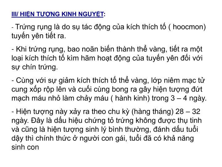 III/ HIỆN TƯỢNG KINH NGUYỆT
