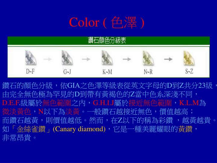 Color (