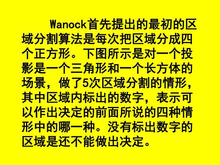 Wanock