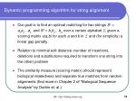 dynamic programming algorithm for string alignment