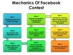 mechanics of facebook contest1
