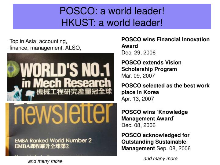 POSCO: a world leader!