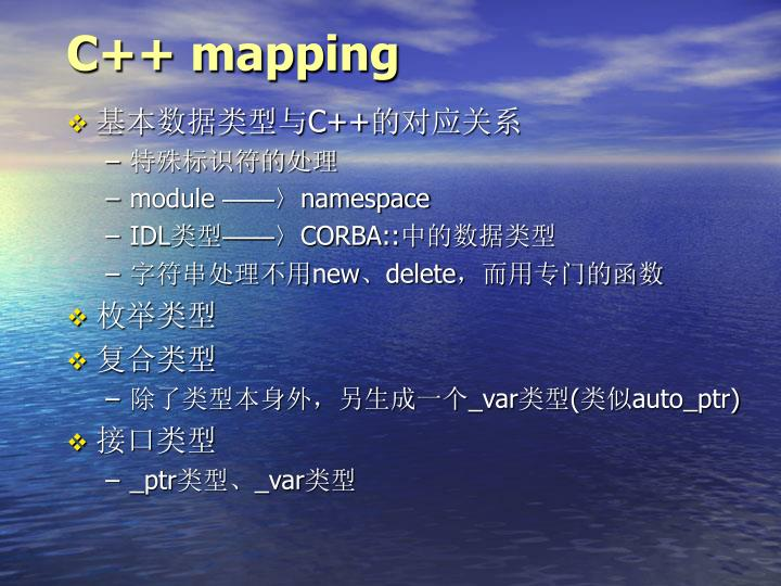 C++ mapping