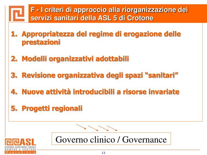 F - I criteri di approccio alla riorganizzazione dei servizi sanitari della ASL 5 di Crotone