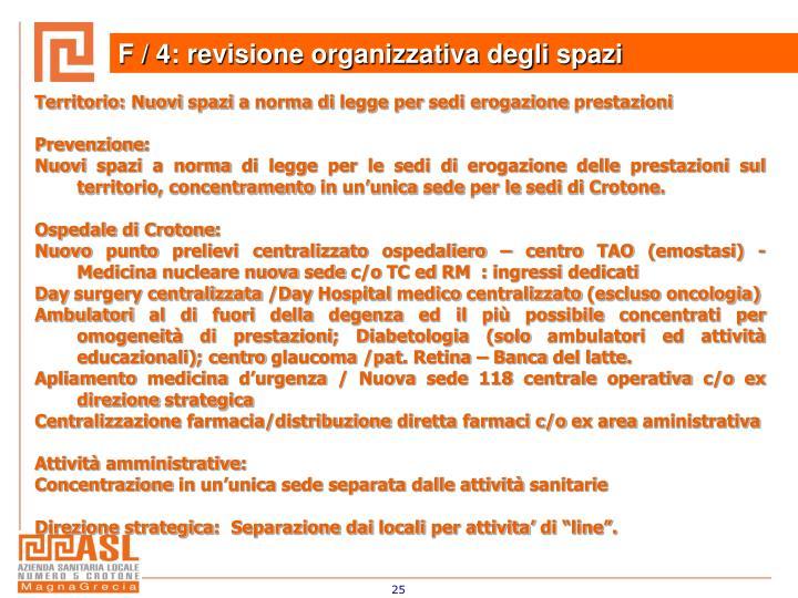 F / 4: revisione organizzativa degli spazi