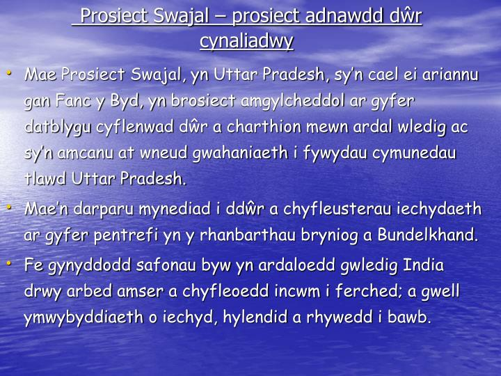 Prosiect