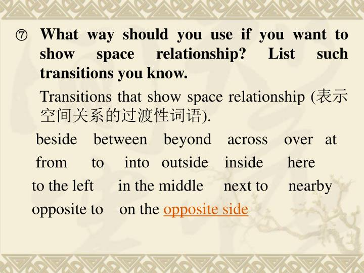 What way should you use if you want to show space relationship? List such transitions you know.