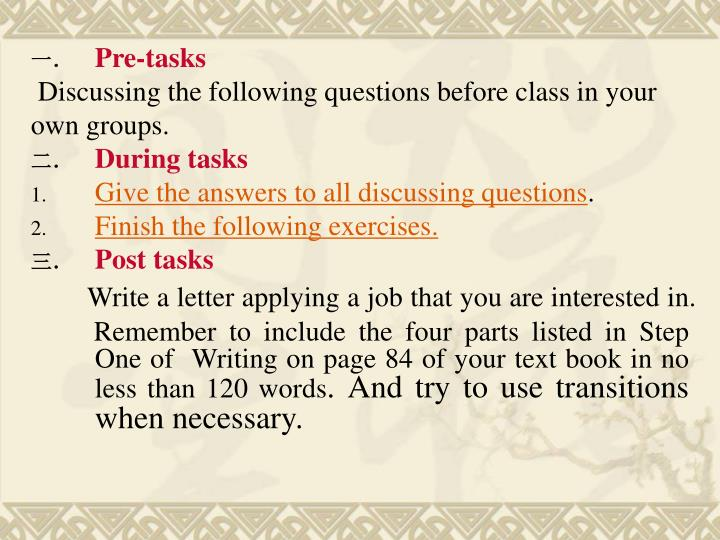 Pre-tasks