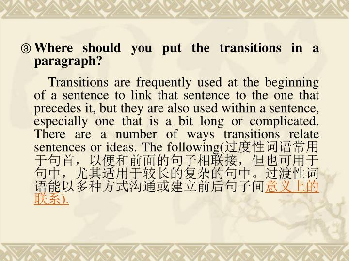 Where should you put the transitions in a paragraph?