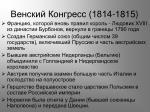 1814 1815