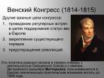 1814 18151