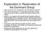 explanation 2 reservation of the dominant group