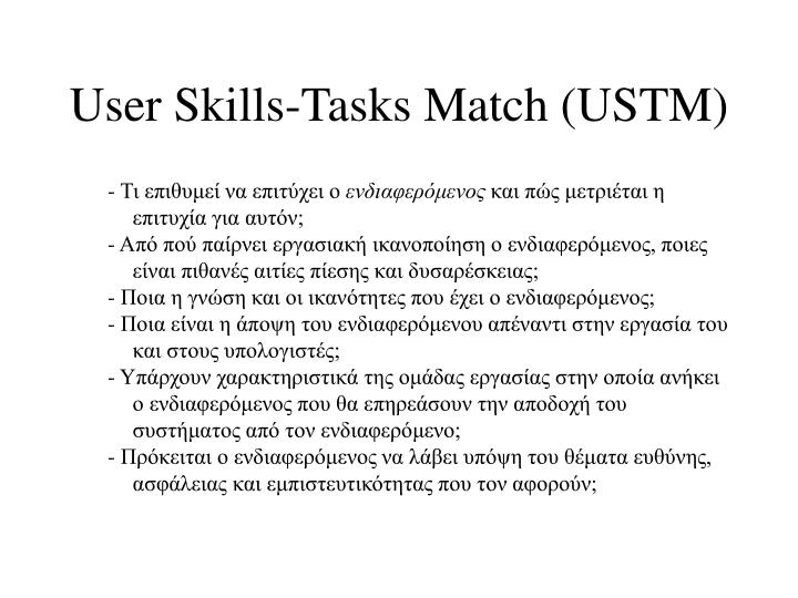 User Skills-Tasks Match (USTM)