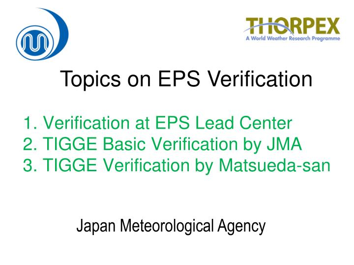1. Verification at EPS Lead Center