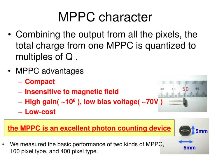 Combining the output from all the pixels, the total charge from one MPPC is quantized to multiples of Q .