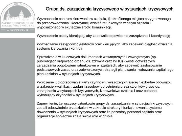 Grupa ds. zarządzania kryzysowego w sytuacjach kryzysowych
