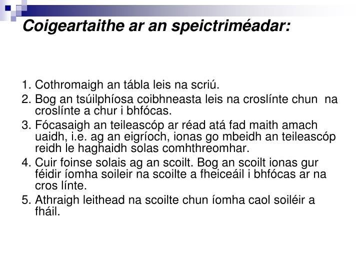 Coigeartaithe ar an speictriméadar:
