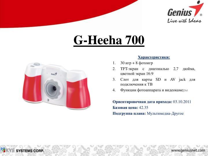 G-Heeha 700
