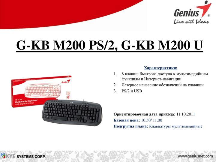 G-KB M200 PS/2