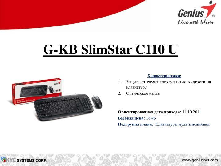 G-KB SlimStar C110 U