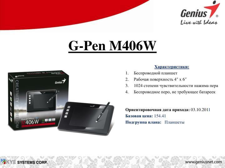 G-Pen M406W