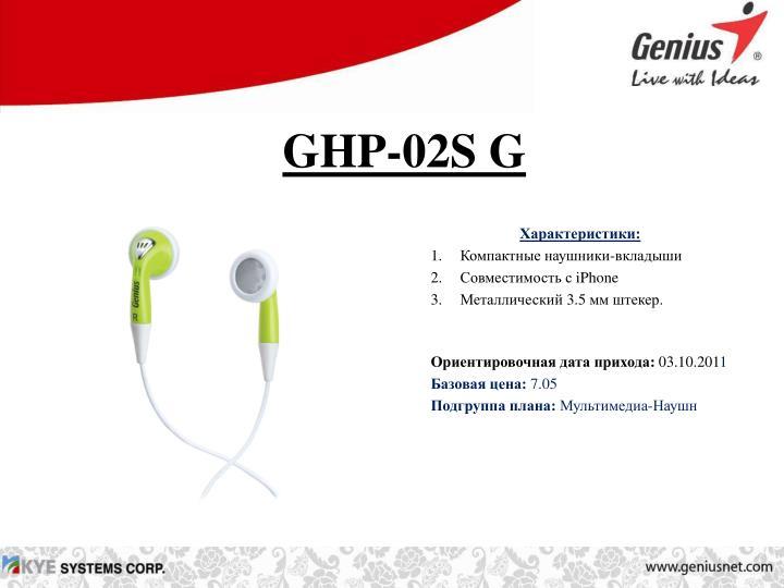 GHP-02S G