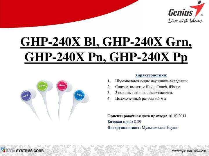 GHP-240X Bl