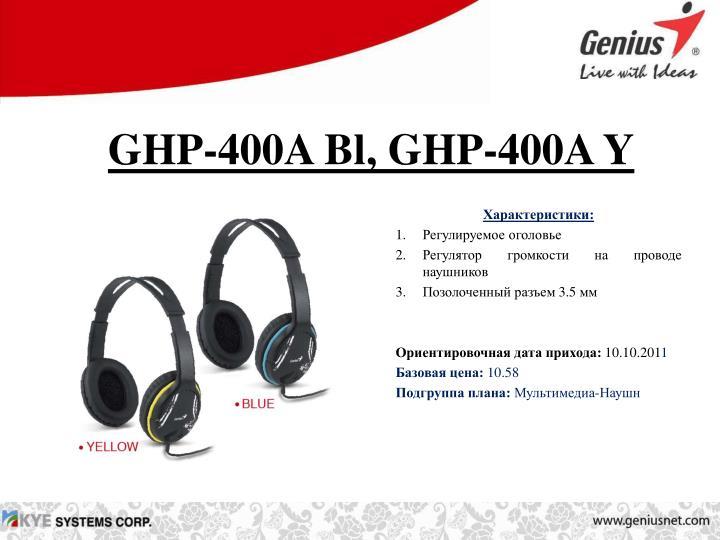 GHP-400A Bl