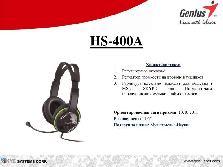 HS-400A