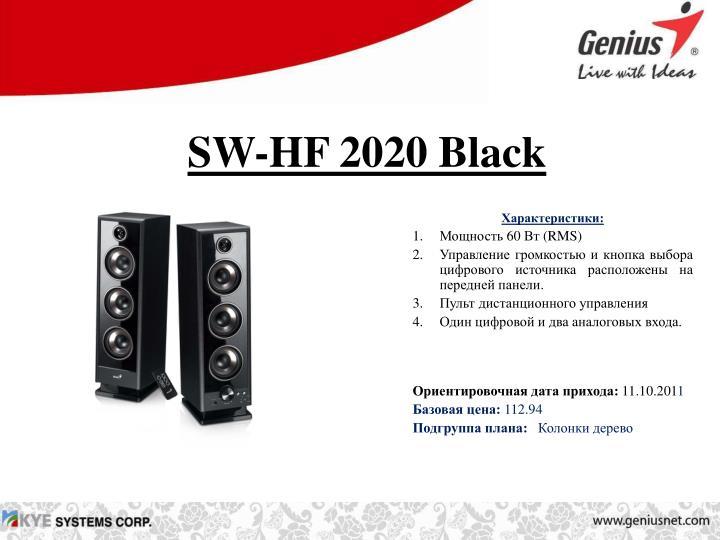 SW-HF 2020 Black