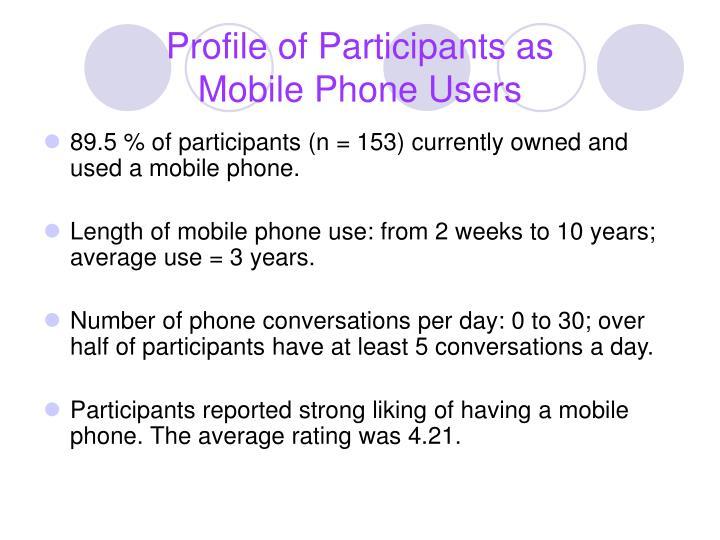 Profile of Participants as