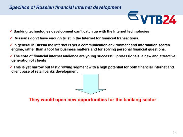 Specifics of Russian financial internet development